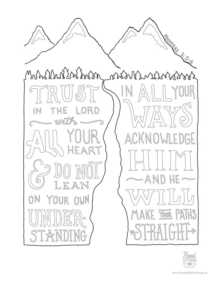trusting others coloring pages - photo#36