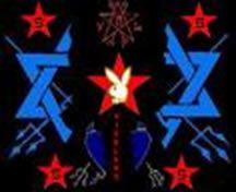 Vice Lord Nation symbol