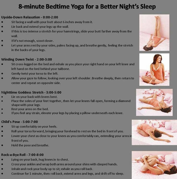 Ready for a good nights sleep? Easy bedtime yoga to end your day!