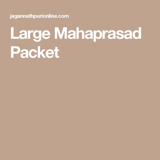 Large Mahaprasad Packet