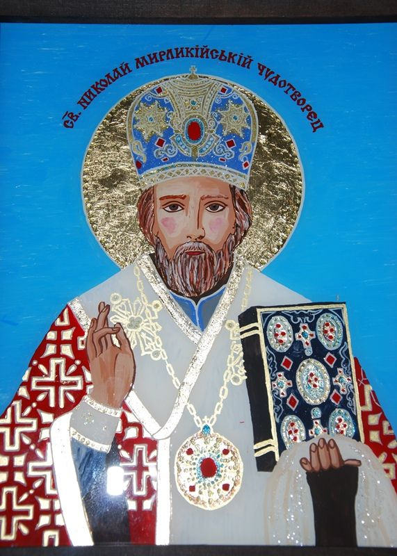 Icoana il reprezinta pe Sfantul Nicolae - Sanicoara. http://mirela-moldor.ro/icoane/sfantul-nicolae-sanicoara/
