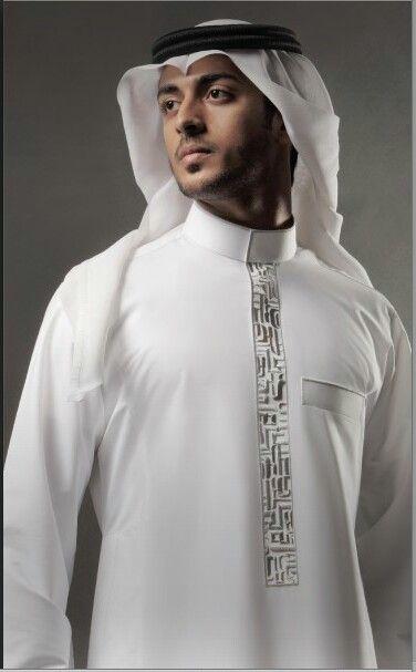 Near East, Persian, Thobe or Thawb ثَوب , Kandura كَندورَة in United Arab Emirate. Long garment with formal or casual versions