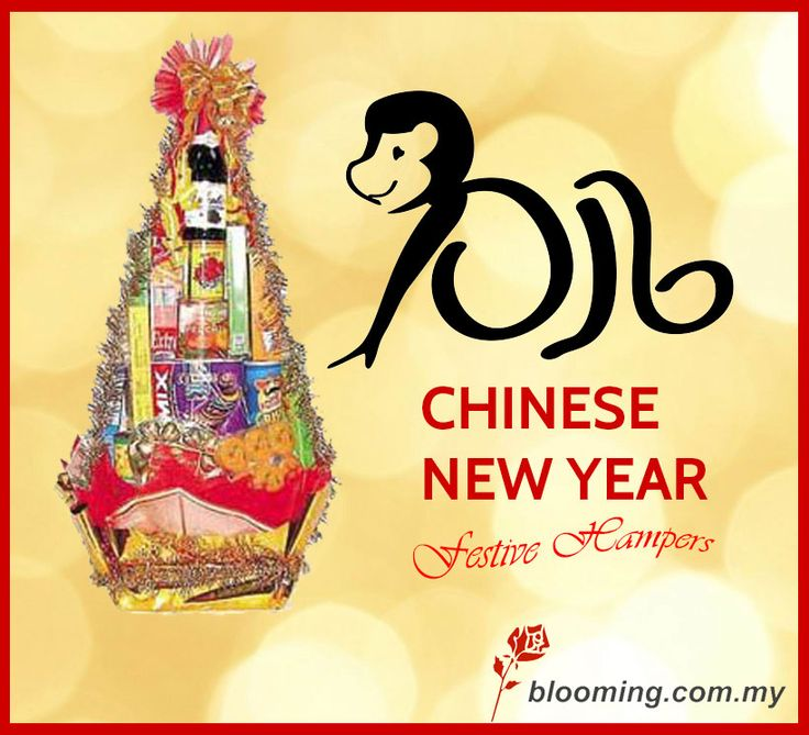 Quality yet affordable Chinese New Year hampers..check it out Festive Hampers @ http://goo.gl/itkLR4   More CNY Gifts: http://goo.gl/ksarau