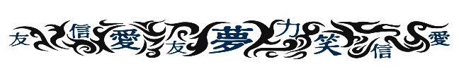 Kanji Armband Blue Tattoo  #temporarytattoos #temporarytattoo #t4aw #tattooforaweek #kanji #kanjitattoo #armband #armbandtattoo #bracelet #braceletattoo #arm #armtattoo #band #bandtattoo