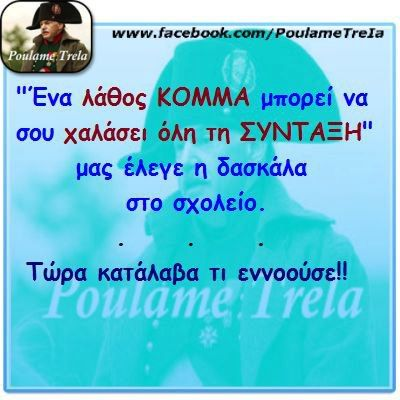 .......FUNNY ΠΩΛΗΣΕΙΣ ΕΠΙΧΕΙΡΗΣΕΩΝ , ΕΝΟΙΚΙΑΣΕΙΣ ΕΠΙΧΕΙΡΗΣΕΩΝ - BUSINESS FOR SALE, BUSINESS FOR RENT ΔΩΡΕΑΝ ΚΑΤΑΧΩΡΗΣΗ - ΠΡΟΒΟΛΗ ΤΗΣ ΑΓΓΕΛΙΑΣ ΣΑΣ FREE OF CHARGE PUBLICATION www.BusinessBuySell.gr