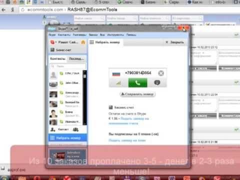 Как заработать в Интернете 30000 рублей за вечер