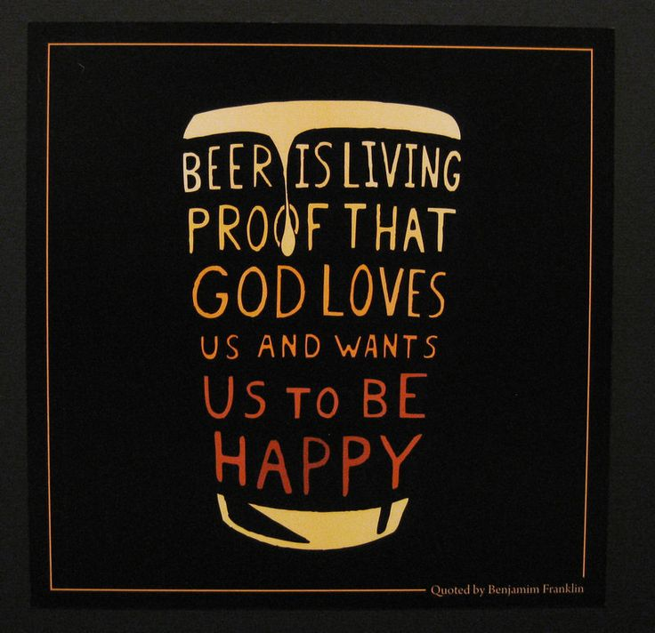 Beer_Quote_by_JordanP23