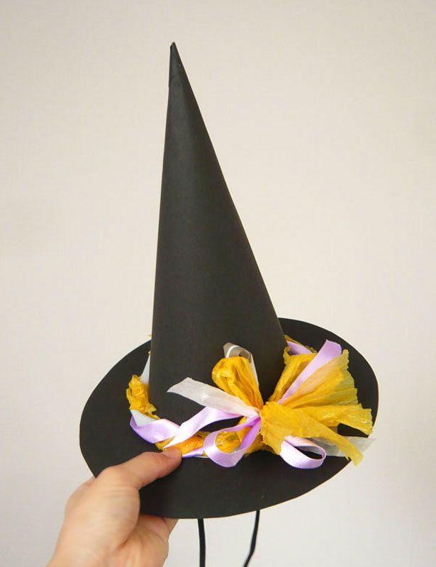 おとなのずがこうさく | 丈夫で簡単!魔女の帽子《基本編》