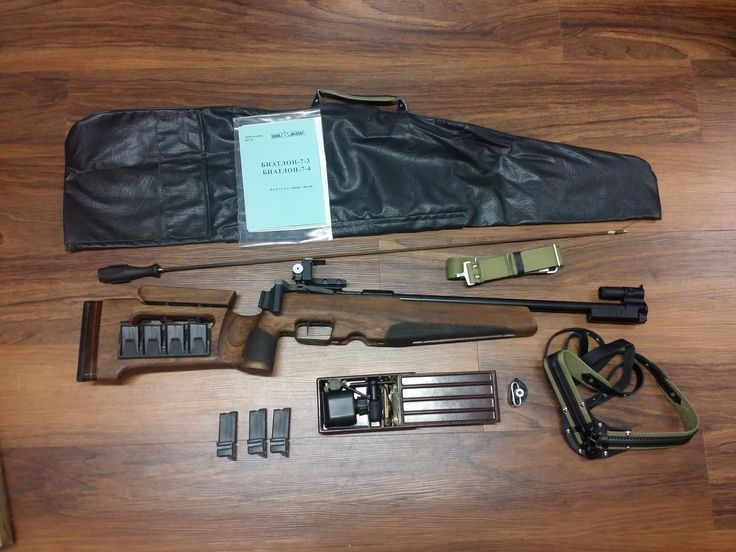 Izhmash Baikal 7-4 Biathlon Rifle