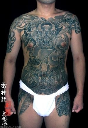 horitada nippon tattoo pinterest japanese tattoos tatoo and irezumi. Black Bedroom Furniture Sets. Home Design Ideas