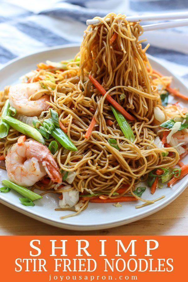 Shrimp Stir Fried Noodles Recipe Shrimp Stir Fry Stir Fry Noodles Stir Fry With Egg