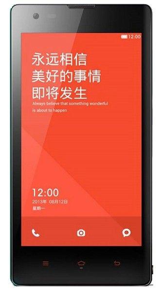Tabloid PULSA | Xiaomi Redmi 1S | 2014