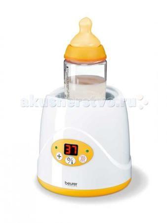 Beurer Нагреватель для детских бутылочек BY52  — 2500р. --------  Универсальный подогреватель обеспечивает быстрый и щадящий разогрев детского питания. Функция поддержания равномерной температуры 35°C - 85°C. Цифровой светодиодный дисплей времени нагревания и температуры. Подходит для всех обычных бутылочек и стаканчиков. Специальный лифт позволяет легко и быстро извлечь бутылочку.   Особенности: 2 в 1: нагрев и поддержание температуры детского питания Время разогрева в зависимости от типа…