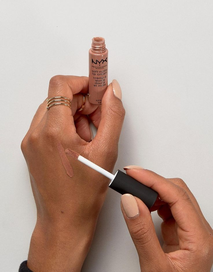 NYX Professional Make-Up - Soft Matte Lip Cream - Purple