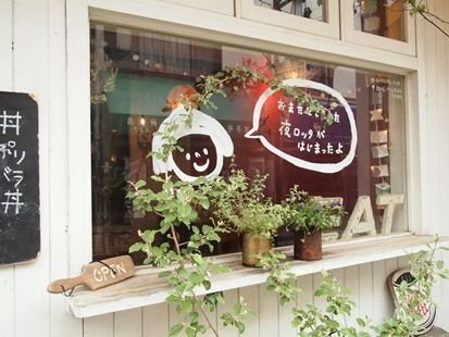 Adorable window writing! Could do something like this easily with liquid chalk markers like Wonder Chalk!