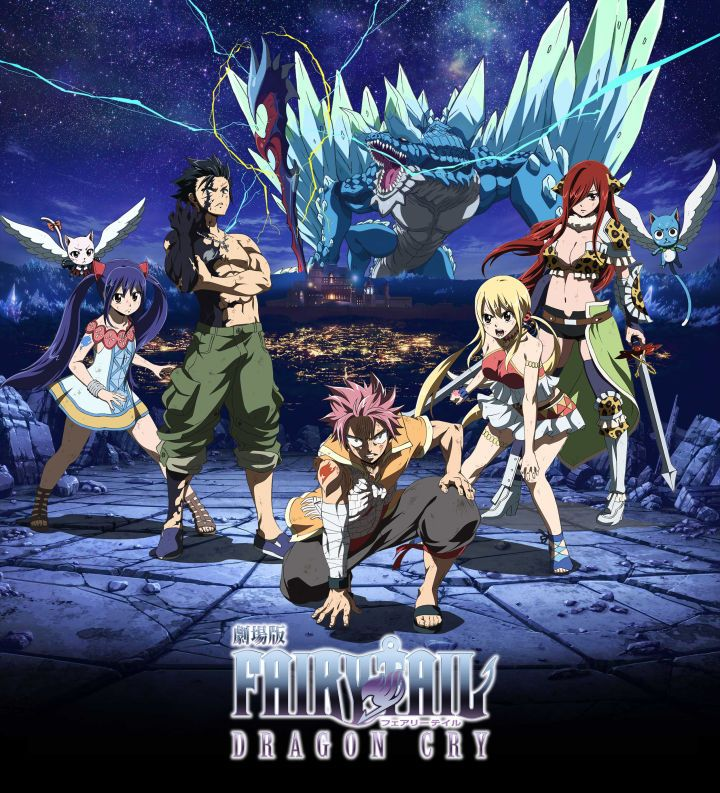 Fairy Tail: Dragon Cry Coming to Theaters in North America  A-1 Pictures' anime movieFairy Tail: Dragon Cry will be released in North American theaters this summer.  Funimation shared the news on Saturdayduring its panel at Anime Expo 2017Anime News Network reports.   Fairy Tail: Dragon Cry  Following its release in Japan on May 12Funimation debuted the English subtitled version of the film at Anime Central on May 20.  Continue reading  https://www.youtube.com/user/ScottDogGaming…