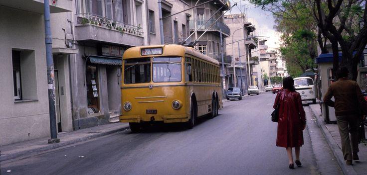 Τι ήταν για εσάς η δεκαετία του '80 στην Ελλάδα;