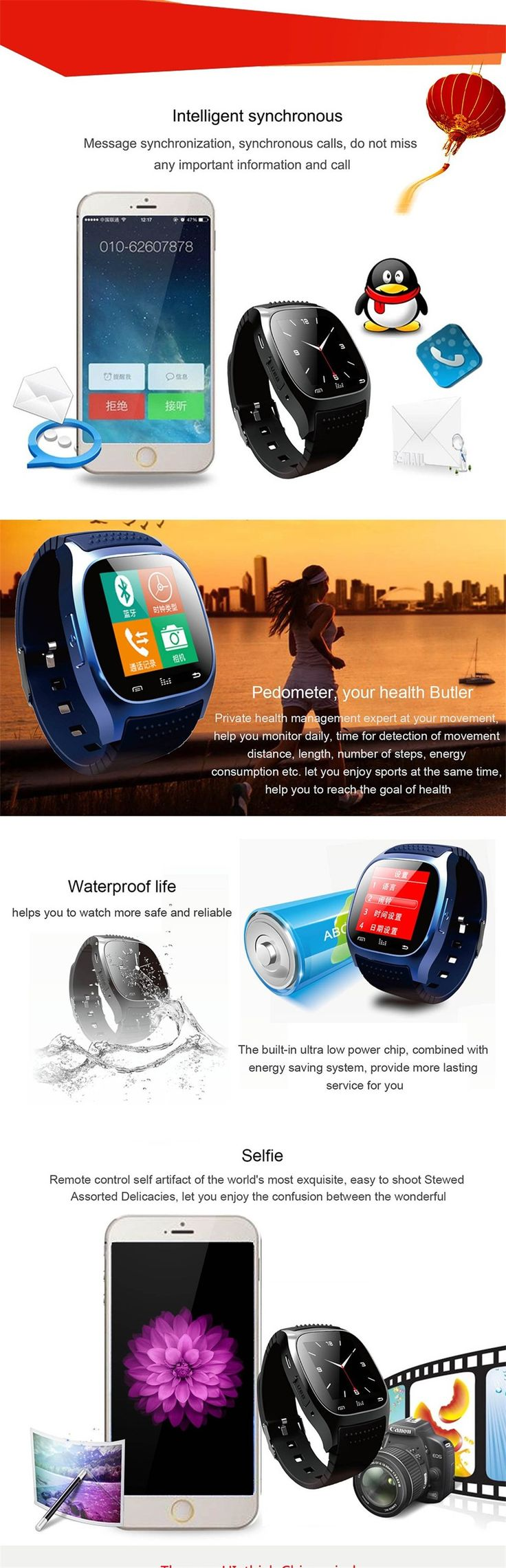 USD 19.99/pieceUSD 16.95/pieceUSD 11.99/pieceUSD 14.93/pieceUSD 9.99-19.99/pieceUSD 29.95/pieceUSD 36.80/pieceUSD 45.90/piece Symrun New Bluetooth Smart Watch Smartwatch With Dial Alarm Music Player Pedometer For Android Htc Mobile Phone Smart Wach M26 NOTE: 1.Android System can support all function in the description. IOS system does not support the information Remind, the remote notification, and remote camera, browser, QQ, ...