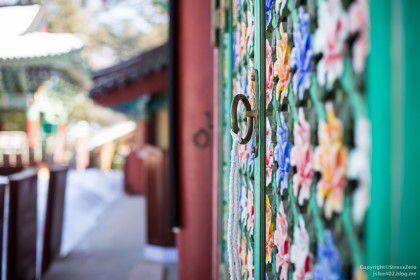 한국 전통 문양