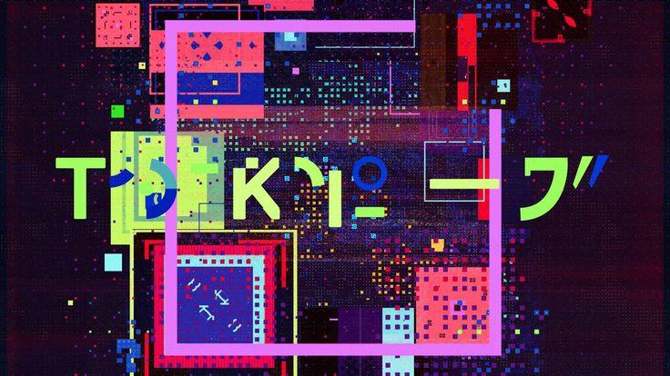 glitch effect, slick keyframe animation, fluid transitions