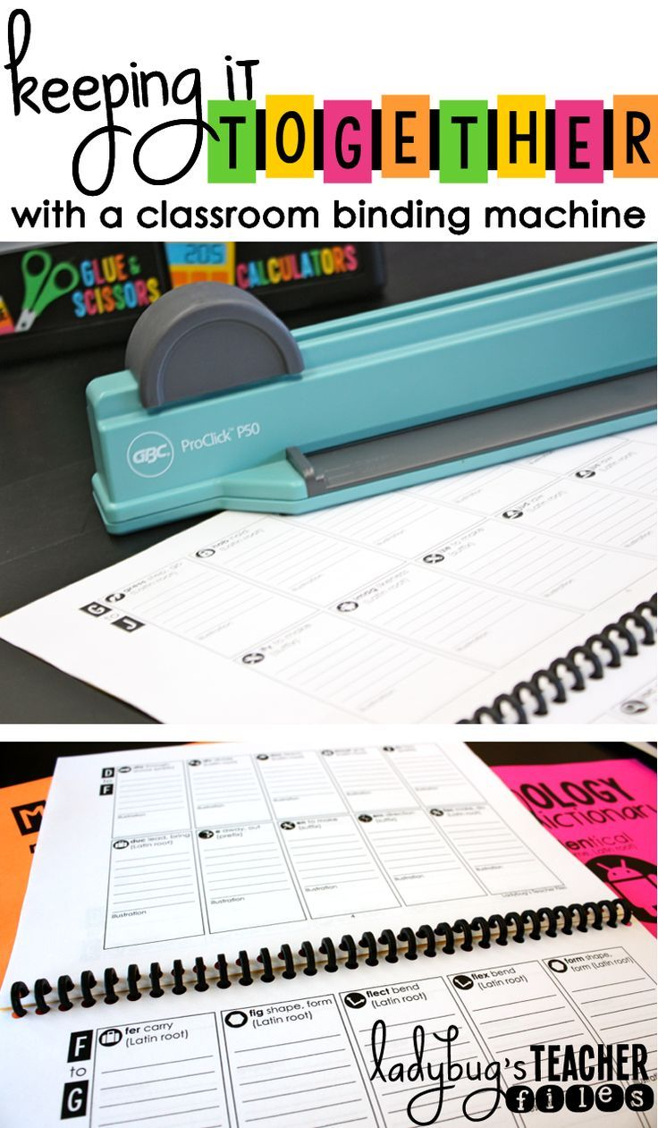 Ladybug's Teacher Files: keeping it together with a classroom binding machine (seriously one of the best teaching tools I've ever purchased!)