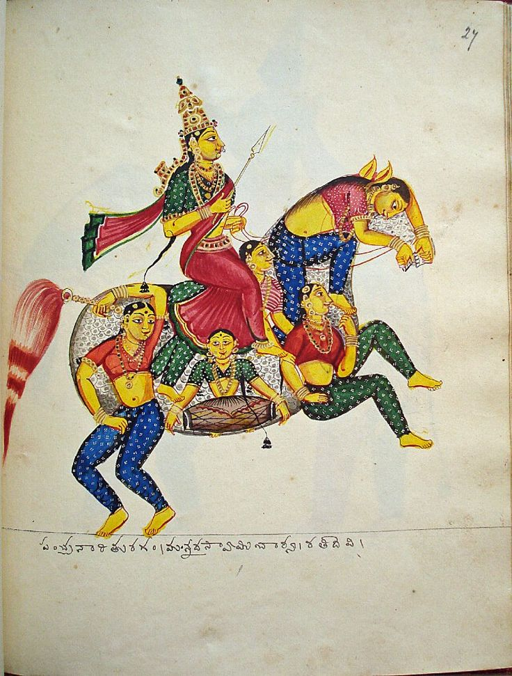 Opaque watercolour painting of Rati, the goddess of lust and consort of Manmatha, riding a horse composed of five female figures, all dressed in long trousers and bodices, typically referred to as the panchanari turaga. Of these, two form the animal's legs; the fly whisk carried by the second is the animal's tail. The third bows gracefully ahead and plays the cymbals, thus constituting the head and neck of the horse. A fourth, seated playing the mridanga, is its belly, and the fifth…
