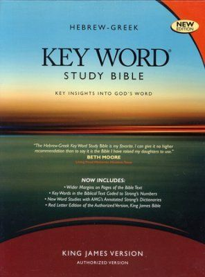 15 best bibles images on pinterest sleeve exploring and gadget bibles key word study bible kjv 2008 new edition bonded black leather fandeluxe