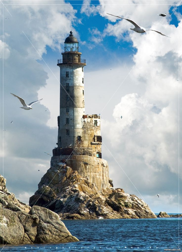 картинки маяк на острове ваше помещение позволяет