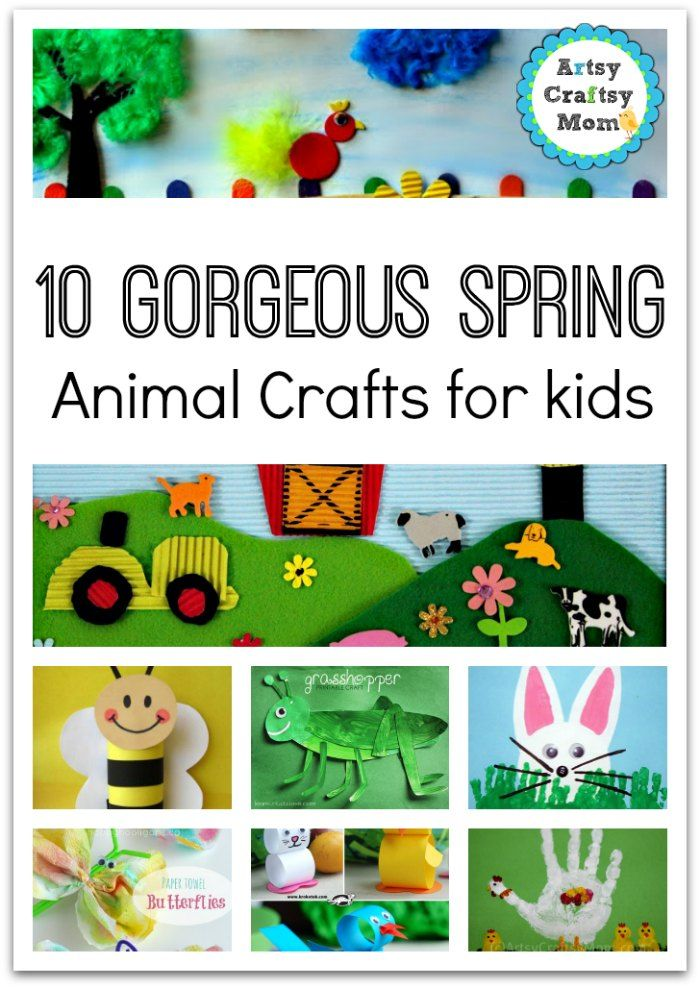 Presenting  10 Spring Animal Crafts +Do your kids love Spring animals like mine do? Lambs, bunnies, chicks, oh my! Make some simple and fun Spring Animal Crafts