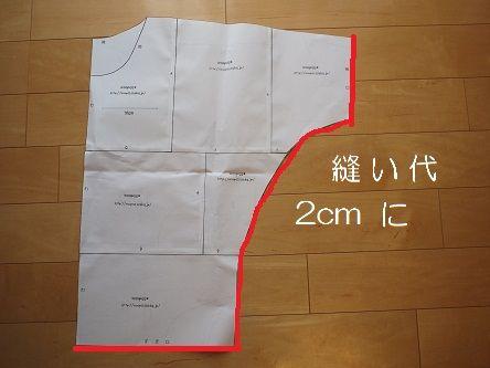 【 ドルマンスリーブカットソーのパターン&作り方② 】