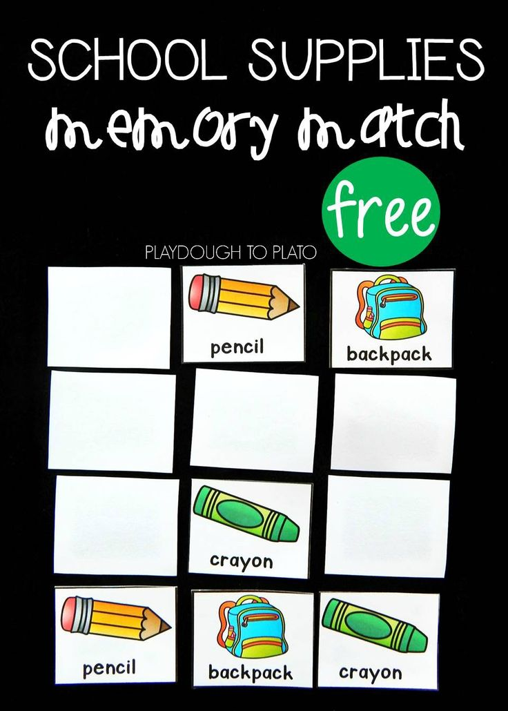 Free back to school memory match! Perfect for preschool, kindergarten or first grade.