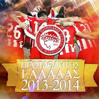 ΟΛΥΜΠΙΑΚΟΣ ΚΑΛΑΘΑΟΣΦΕΡΙΣΗ ΚΥΠΕΛΟΥΧΟΣ 2013'14  OSFP - OLYMPIAKOS GREECE CHAMPION 2013-4