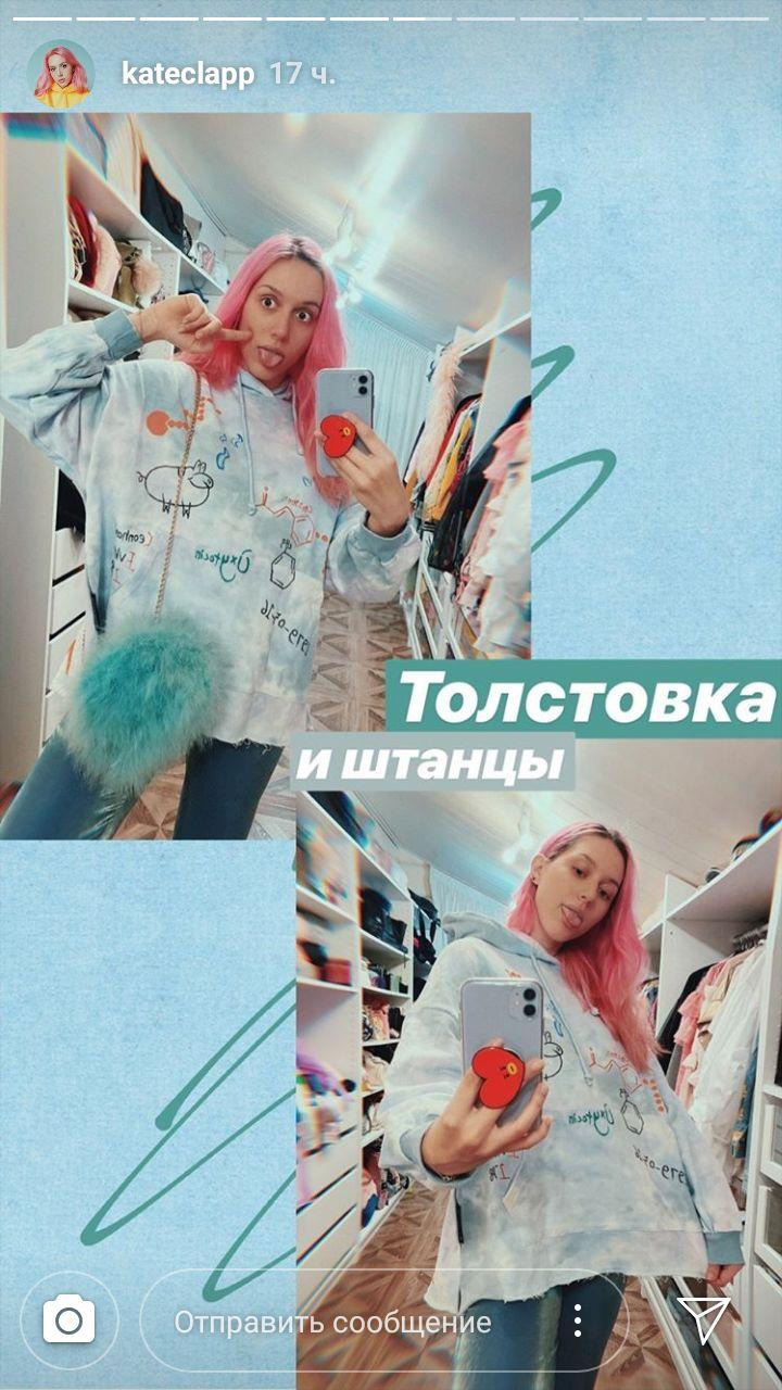 Пин от пользователя Кристина Назарова на доске фото 3