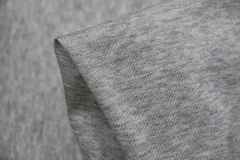 JapaneseGrey Marle 100% Cottonjersey knit. Width:146cm Weight…