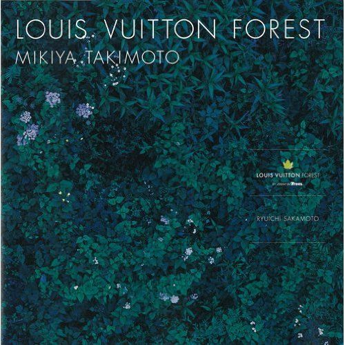 LOUIS VUITTON FOREST: 瀧本幹也