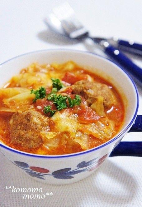 とろとろキャベツとミートボールのトマト煮 by komomoもも [クックパッド] 簡単おいしいみんなのレシピが247万品