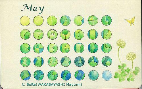 2013_05_Calendar_s    2013 May Calendar.  New design    For this piece I used:  Sakura Pigma,  Faber-Castell and Moleskine sketchbook.