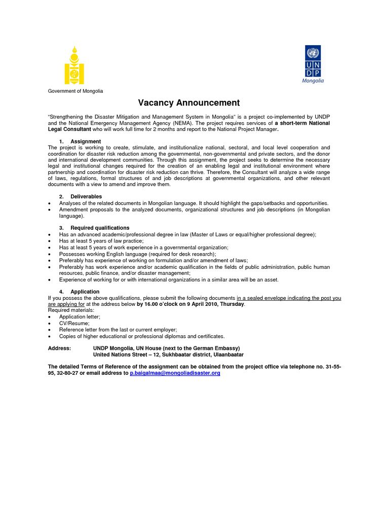 Examples Of Application Letter For Job Vacancy Examples Of