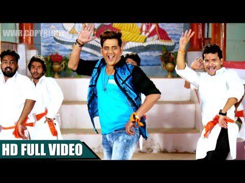 Jiya Tu Bihar Ke Lala Full Video Song - Ravi Kishan | Shahenshaah - Latest Bhojpuri Movies, Trailers, Audio & Video Songs - Bhojpuri Gallery