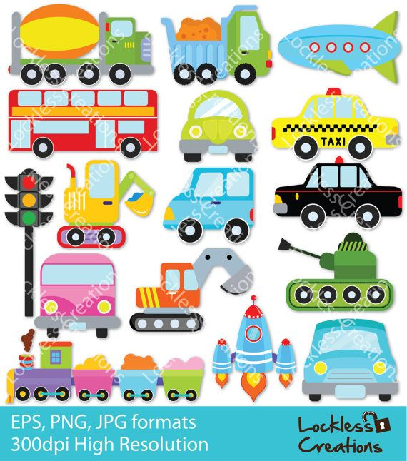 Fun Vehicles Digital Clip Art by LocklessCreations on Etsy, $5.00