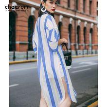 Cheerart лето синий полосатый рубашка dress длинные сплит фонарь рукав воротником повседневная пляж dress корейский сарафан 2017(China (Mainland))