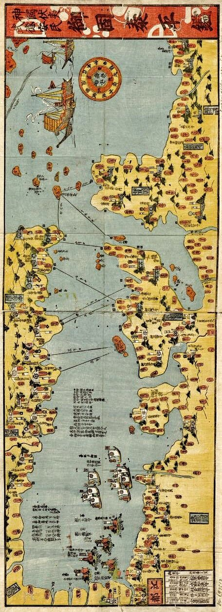 The 440 best maps images on pinterest antique maps maps and old maps japanese map of tokyo bay and its defenses 1852 shinkoku fukui butoku anmin gumiabroncs Images