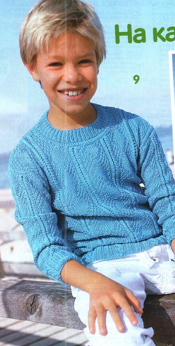 Бирюзовый пуловер для мальчика
