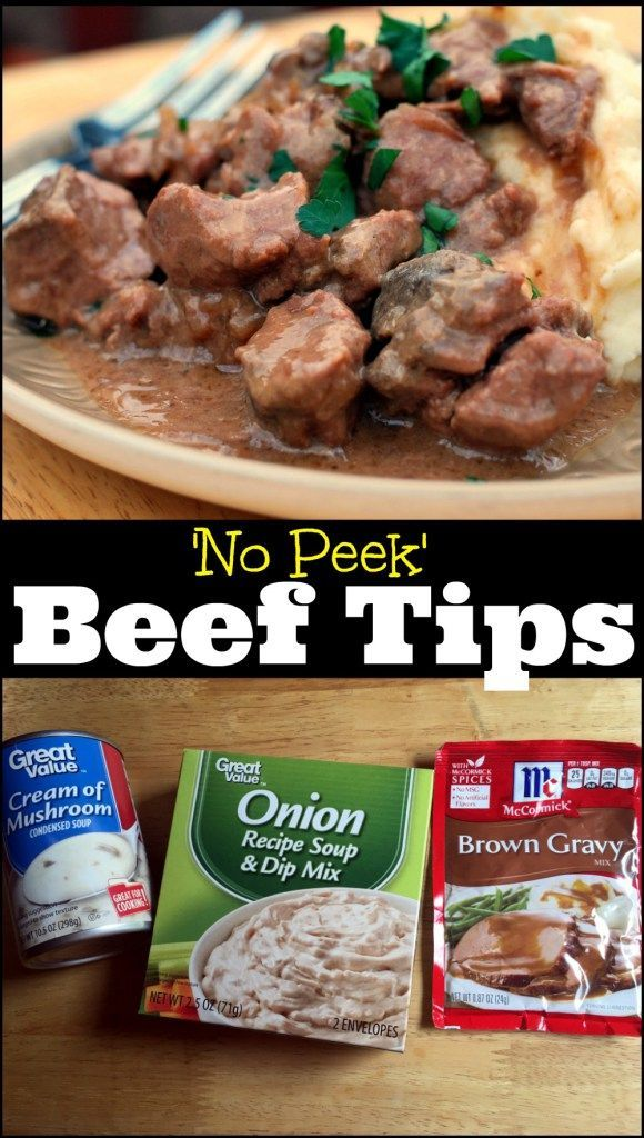No Peek Beef Tips & Gravy is one of our FAVORITE 5 Ingredient meals!  They have a secret ingredient that makes them FALL apart tender and delicious and the BEST gravy you ever put in your mouth!
