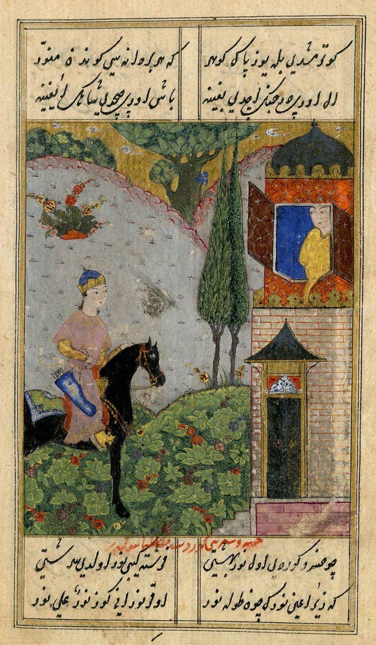 Khusraw and Shirin was written by Nizami Ganjawi 16th century