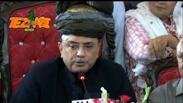 tezabi totay Asif ali zardari-des-06-2017