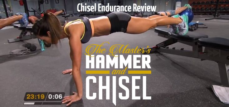 Hammer & Chisel – Chisel Endurance Review - Your Fitness Path