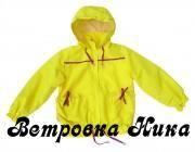 Купить летняя детская одежда.Интернет магазин ЗАЙЧАТА
