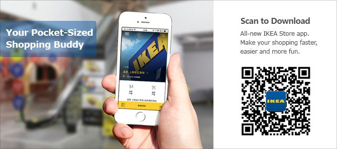 Download IKEA apps - IKEA