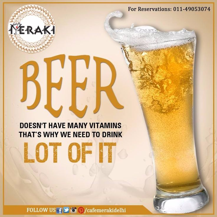 the reasons we drink beer 2 essay The reasons we drink beer essay  peer pressure – one of the sad reasons why many drink beer the pressure to conform and fit in with others is a constant issue many people, especially teens, drink beer just because their friends are doing it for others, drinking beer is a right of passage in life.
